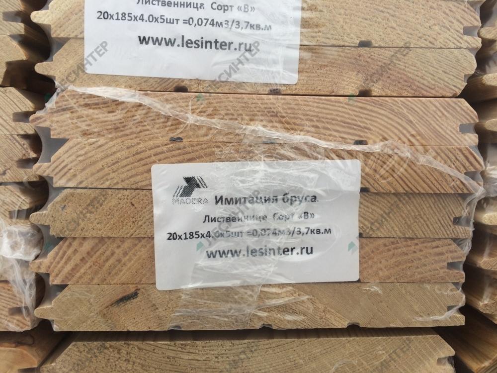 Планкен из лиственницы цена